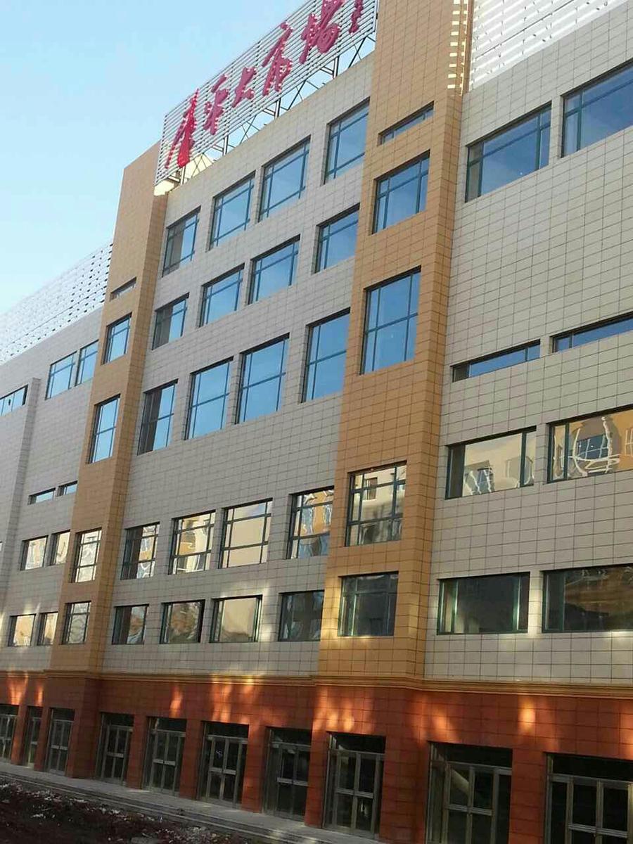 西安华海国际酒店
